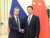 China,-Russia-expand-energy