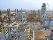 Aramco-Gasification