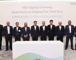 Saudi Aramco expands downstream investment in China