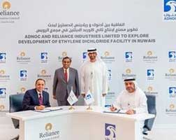 ADNOC/Reliance to develop petchem project in UAE