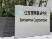 Sumitomo sells all its stake in US Marcellus shale gas project
