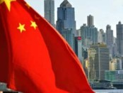 China investing US$10 bn in four mega refineries