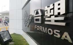 Formosa Taiwan