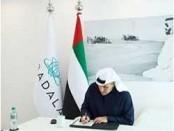 ADNOC, Mubadala & ADQ tie-up to boost Abu Dhabi's hydrogen economy