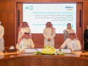 Sabic to help SIRC set up chemical recycling in Saudi Arabia